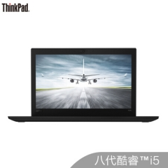 ThinkPad X280-024 I5-8265/8G/256G SSD/13.3FHD/WIN10 笔记本电脑