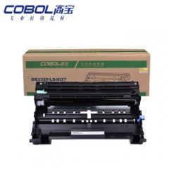 高宝(COBOL)DR3350 专业版鼓架 适用BROTHER HL-6180DW/5450DN/5440D/5445D/MFC-8515DN/8520DN/8510DN